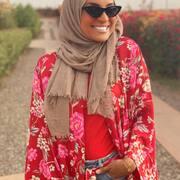 Sourire est une sunnah et une Aumône ...